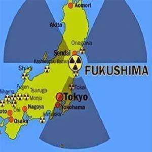 Epp para radiaciones ionizantes: tritio radioactivo en el océano