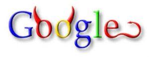 Google descubre lo que realmente son las personas 0