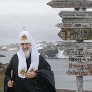 Rusia reveló que hay un continente oculto bajo el hielo de la Antártida