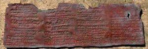 El Kolbrin: eventos descritos en la Biblia actual 0