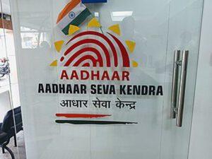 Sistema Biométrico: India cuenta con el sistema 0