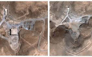 bomba nuclear: a un depósito de municiones en Siria 0