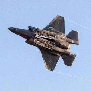 Israel lanzó una bomba nuclear a un depósito de municiones en Siria