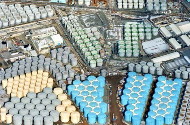 clinica fukushima.
