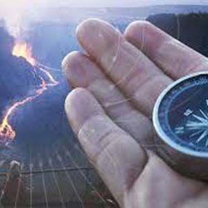 El volcán Kilauea causa distorsión del campo magnético