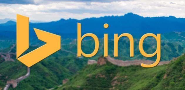 Bing ads: Microsoft tiene que moderar su sistema de búsqueda de Bing