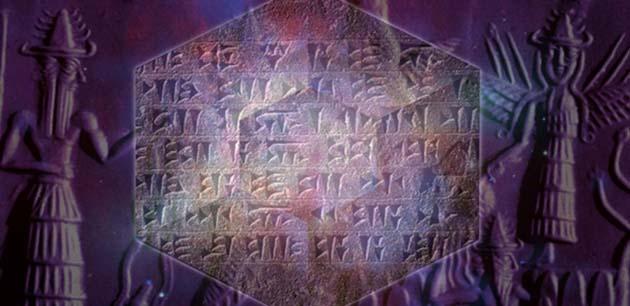 Libro Anunnaki: el cerebro moderno podría tener apenas 35.000 años