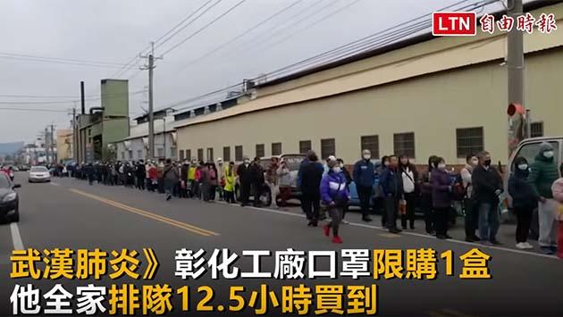 Taiwan: 1 están trabajando para protegerse del coronavirus