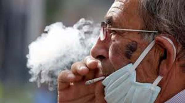 Nicotina: podría proteger contra el coronavirus 0