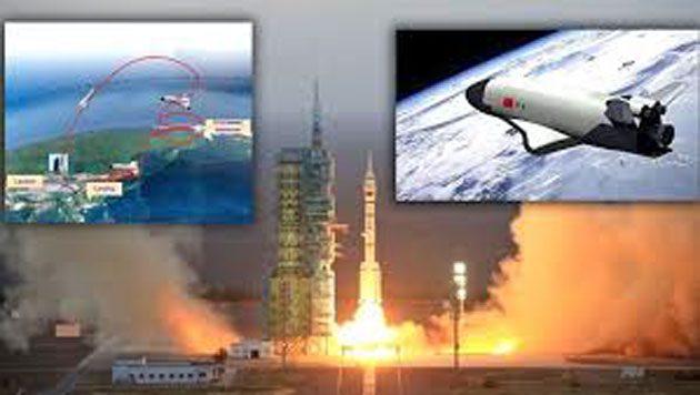 Nave espacial: raro objeto abandonado en el espacio 0