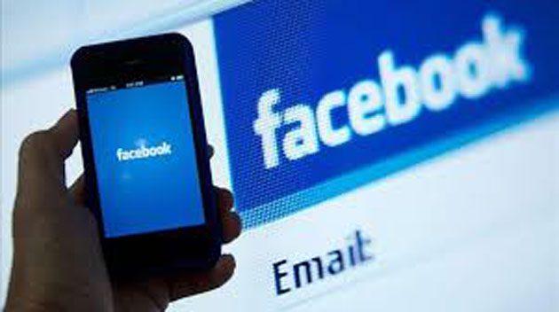 Espionaje: Facebook espia a los usuarios de Instagram 0