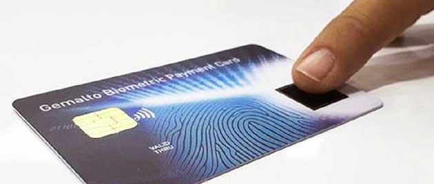 00  Biométrica: ONU lanzamiento de una billetera digital  00