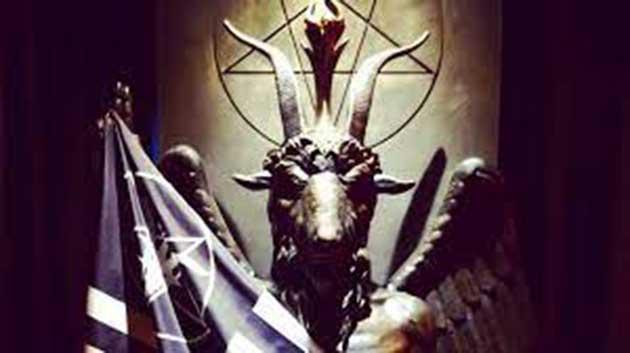 00 Pastillas para interrumpir embarazo: templo satánico 00