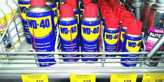 00 WD40 contiene varios ingredientes que debes evitar 00